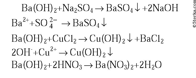 гдз радецкий электролиты и неэлектролиты электролитическая диссоциация