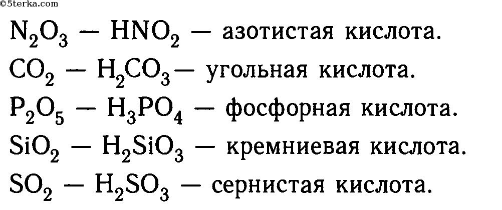 Рабочая программа по истории россии в