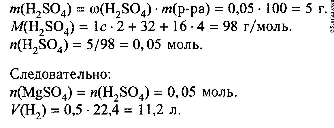 Из уравнения реакции видно,