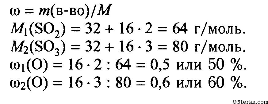 Ответ: ← 2 Запишите уравнения
