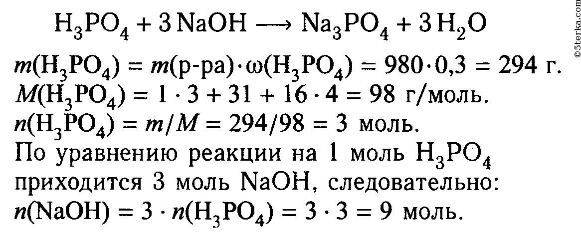 Вычислите массу и количество вещества оксида кальция образовавшиеся при сгорании 25г кальция