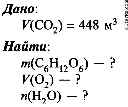 Запишите уравнения реакций обмена