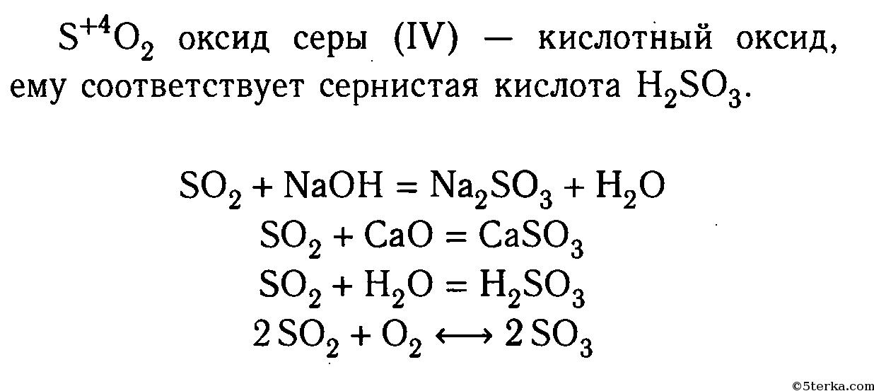 Химия гиа билеты 9 класс