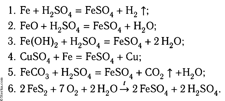 Составьте уравнения реакций по схеме fes