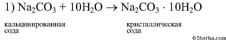 Гдз по химии 11 класс рудзитис 2010