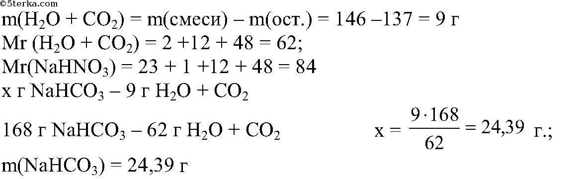 Гдз 8 Класс Химия Рудзитис и Фельдман