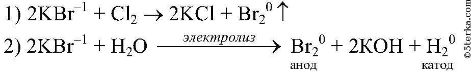 окислителем является хлор,