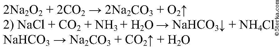 восстановление водорода в)