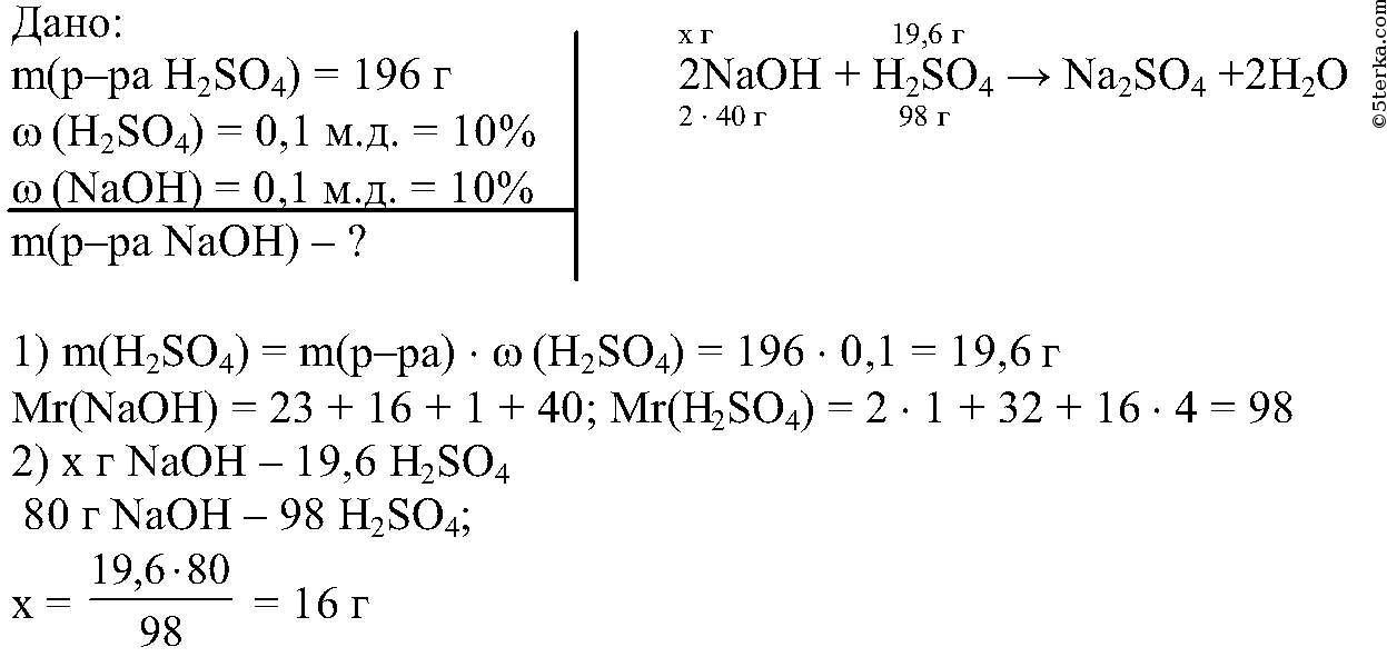 К раствору содержащему 12,6 г азотной кислоты добавили раствор содержащий 7,2 гидроксида натрия сколько соли при этом