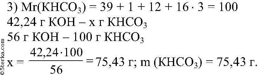 сколько в 1 мл -мг:
