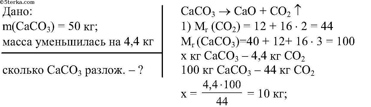 скачать решебник по химии за 8 класс рудзитис фельдман