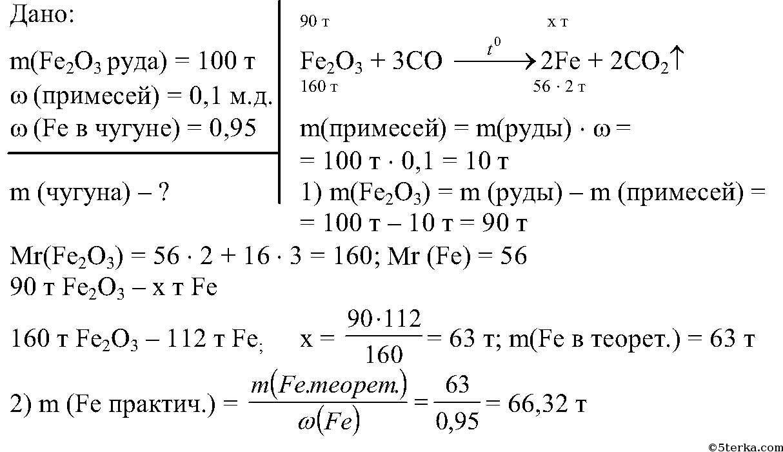 Гдз на 8 Класс Алгебра 1999 - картинка 1