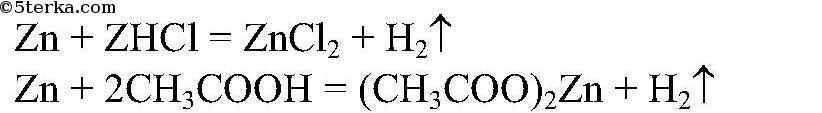 Решебник по Химии 8 Класс по Теме Водорода
