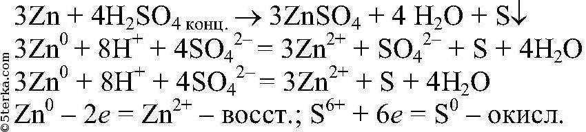 Гдз Химия 11 Класс Рудзитис Фельдман Практическая Работа 1