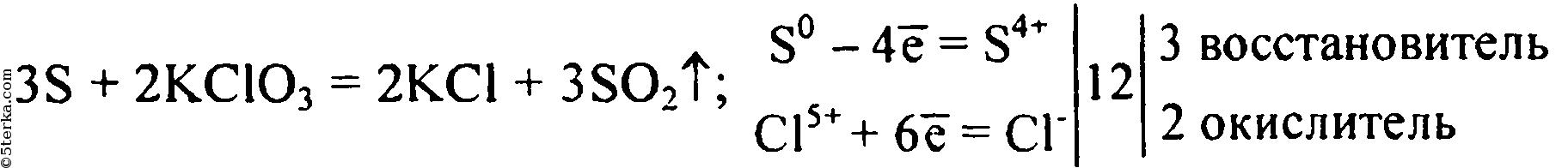 ее образуется хлорид калия