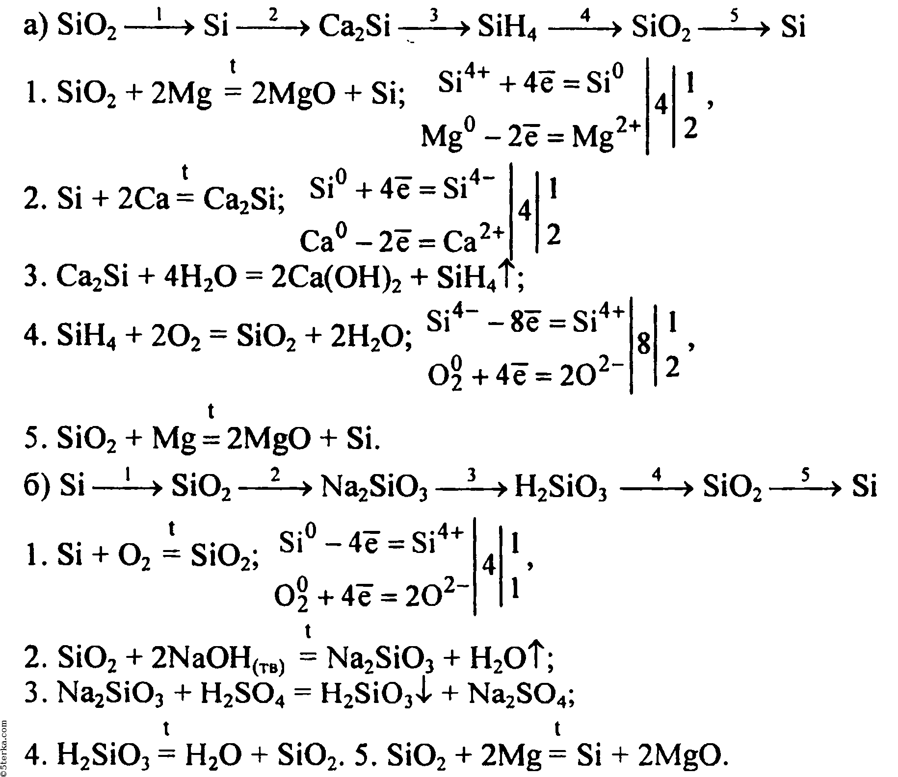 Гдз по химии запишите уравнение реакций