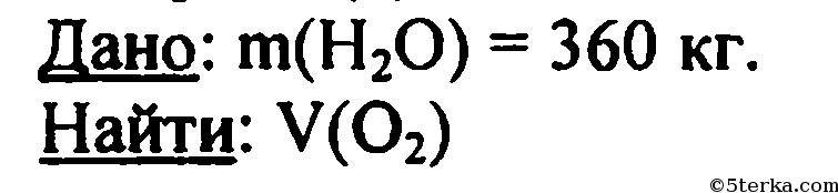 Напишите уравнение реакции