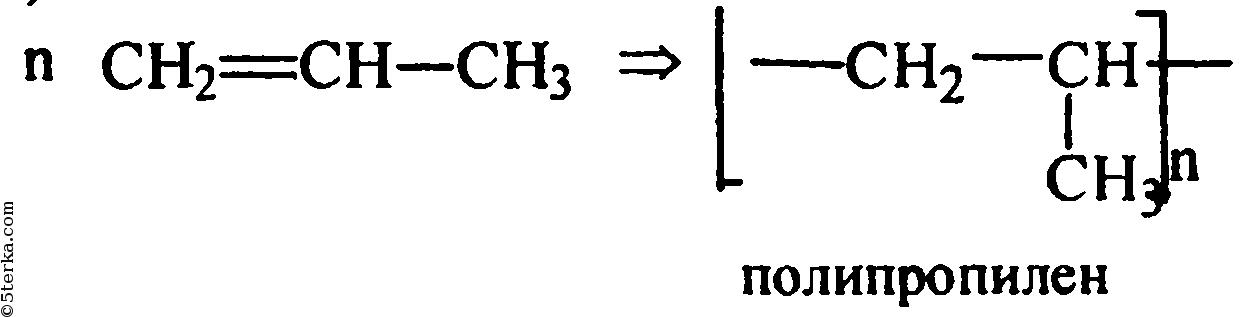 и уравнение реакции его