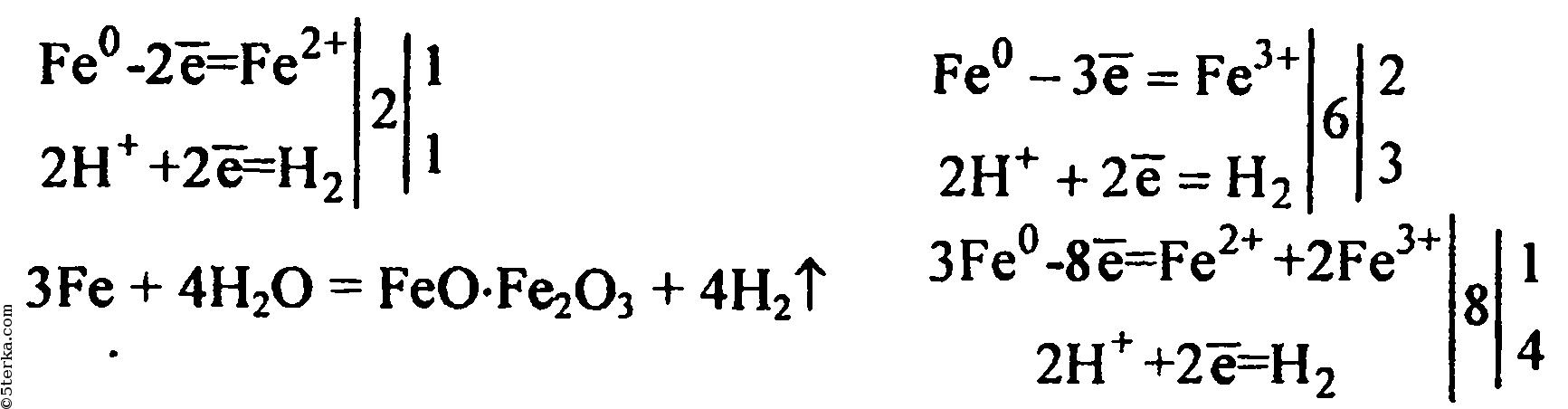 три атома железа отдают 8