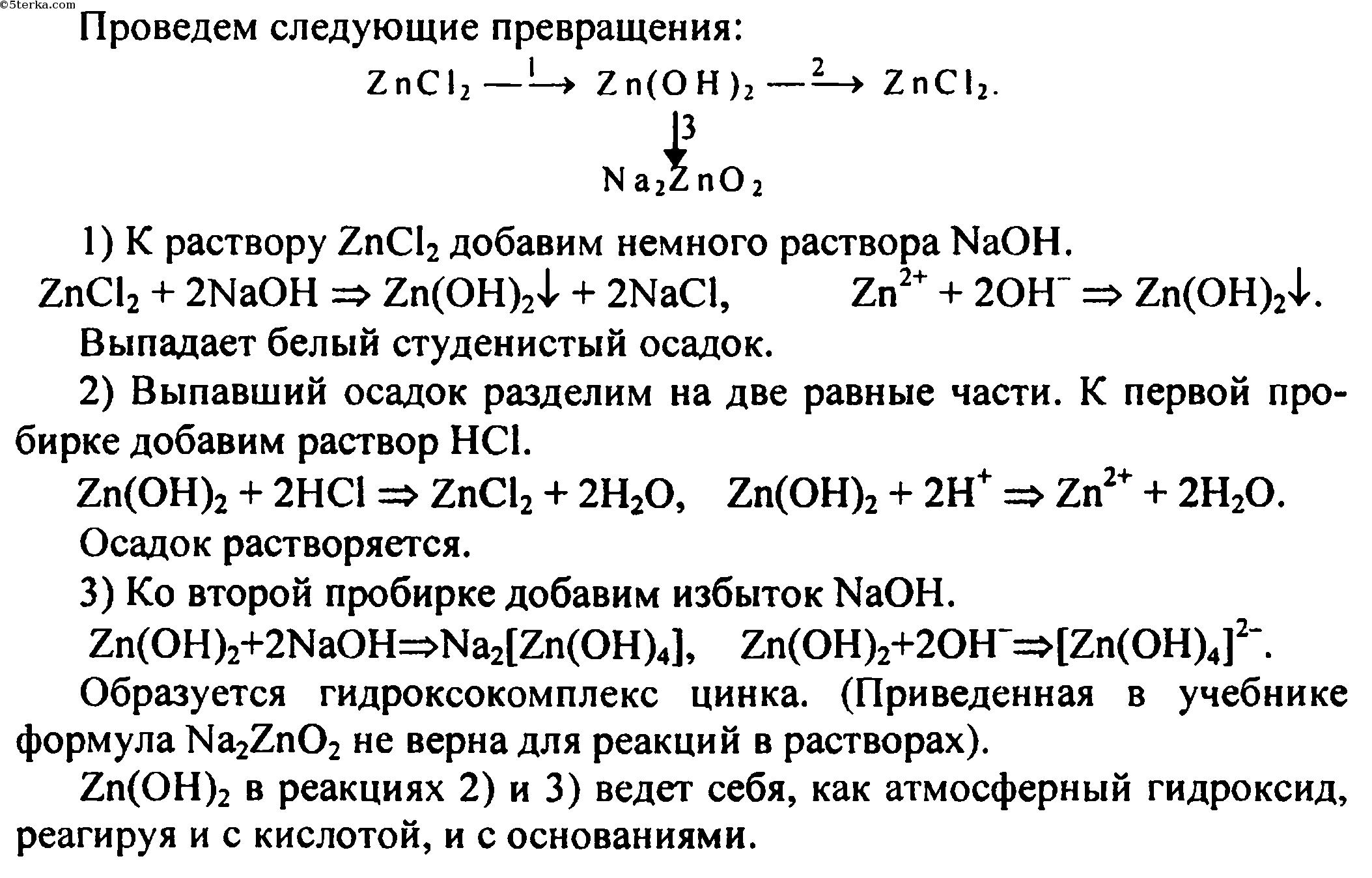 Гдз за 10 Класс Алгебра 2010 I