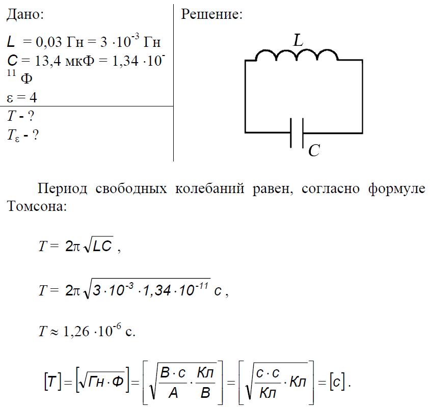 Решебник геометрия 8 класс рабочая тетрадь атанасян