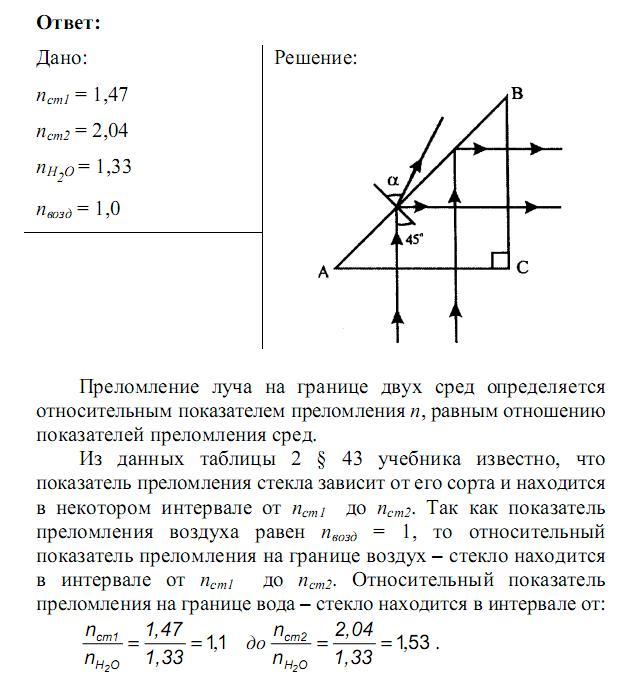 Устранения на тепловозе чмэ3 - электрические схемы.