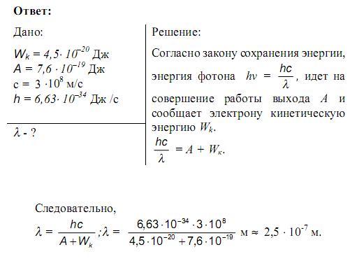Решебник к учебнику мякишева 10 класс