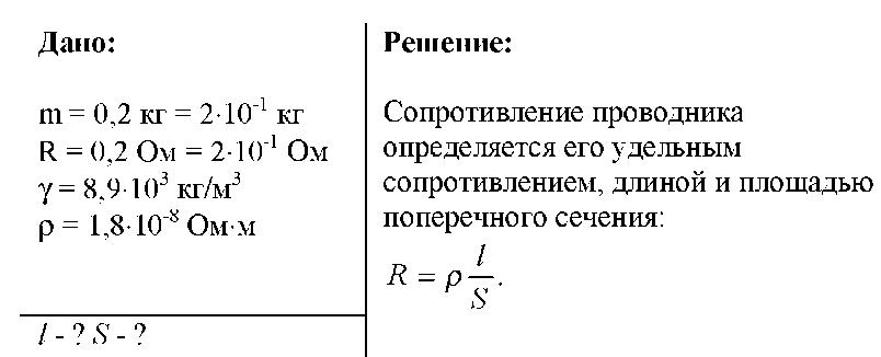 Решебник по Английскому 10 Класс Михеев