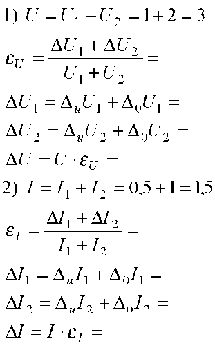 0,3 для последовательного