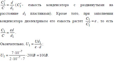 На этой странице собраны материалы по запросу рассчитать ток конденсатора